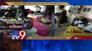 Man kills wife in Nalgonda TV9
