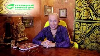 Александр Песков отзыв о Сахалинском икорном доме