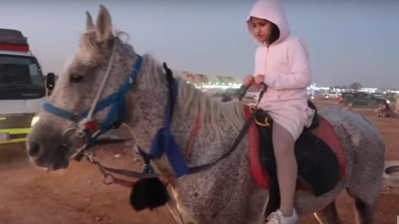 حمده وخواتها تحدي ركوب الخيل | شوفوا اشكالهم وهم خايفين