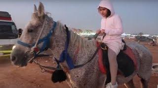 حمده وخواتها تحدي ركوب الخيل | شوفوا اشكالهم وهم خايفين 😂😱🦄