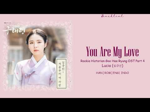 Download Rookie Historian Goo Hae Ryung OST LUCIA 심규선 - You are My LoveHAN/ROM/ENG/INDO s/가사 Mp4 baru
