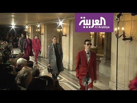 دار بيرلوتي .. الأحمر والبرتقالي للرجال في الموسم المقبل  - نشر قبل 29 دقيقة