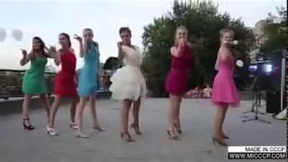 Подарок невесты для жениха. Танец с подружками на свадьбе