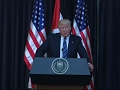 Trump: 'Evil Losers' Murdered Manchester Victims