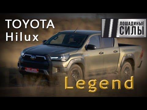 Toyota Hilux 8 поколение (1 ресталинг) Пікап