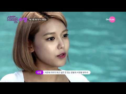 150717 Channel SNSD Preview - Sooyoung Interview