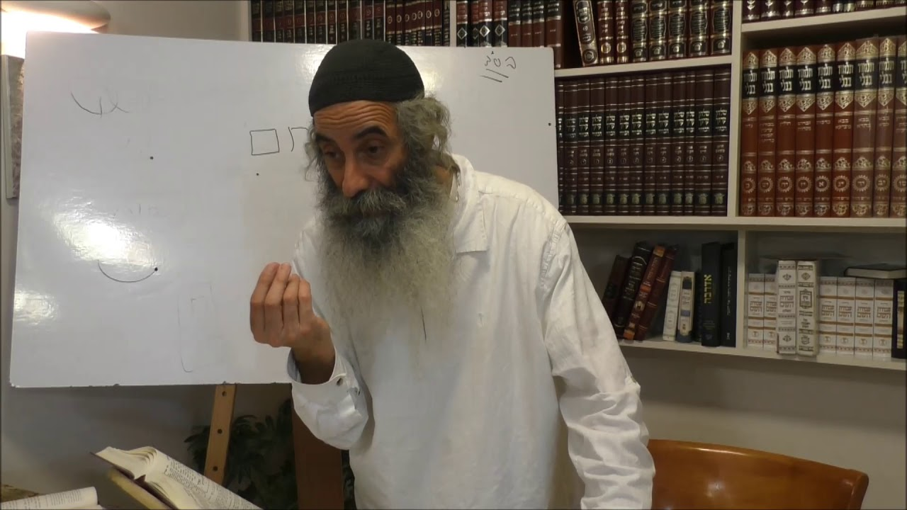 """פרשת אמור חלק ב' ע""""פ פנימיות התורה מפי רבי יעקב יוסף כהן"""