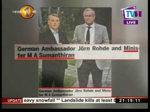 News 1st: Has Parliamentarian M. A. Sumanthiran become a MINISTER?