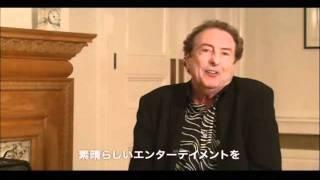 モンティ・パイソンのスパマロット-CM エリック・アイドル出演Ver