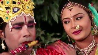KANHAIYA MORE BHOJPURI HOLI GEET BY SUNITA YADAV [FULL VIDEO SONG] I MOHE RANG DE