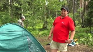 Обзор кемпинговой палатки Greenell 'Керри v 2' от NOVA TOUR(Комфортная палатка при умеренном весе. Один вход и один тамбур. Легко устанавливается одним человеком...., 2014-05-30T11:54:23.000Z)