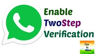 How to Enable 2step verification On Whatsapp | make whatsapp more secure