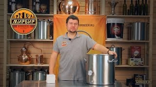 МирБир: Все для пивоварения, виноделия и самогоноварения.(, 2015-12-16T10:33:58.000Z)