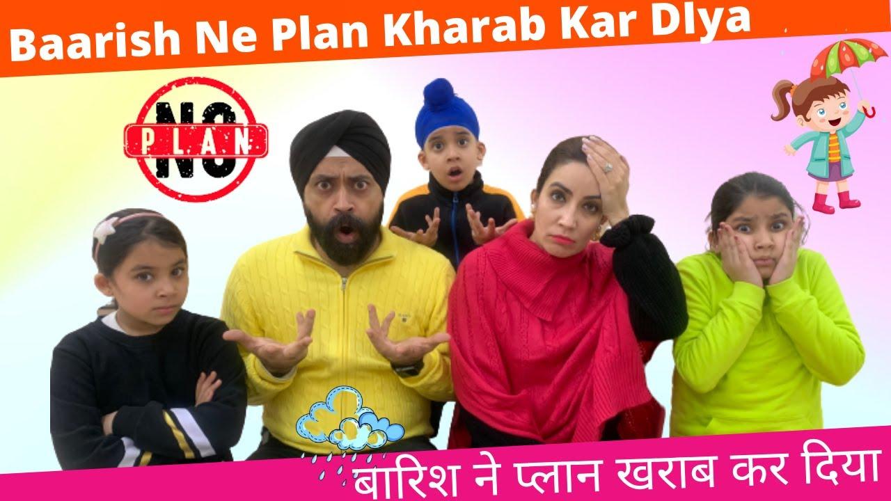 Baarish Ne Plan Kharab Kar DIya | RS 1313 VLOGS | Ramneek Singh 1313