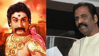Vairamuthu Speech About Our Tamil Cultural ICON Shivaji Ganesan