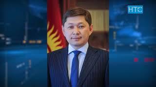 #Новости / 10.07.18 / НТС / Вечерний выпуск - 20.30 / #Кыргызстан