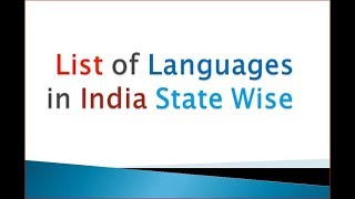 List of languages in India State wise