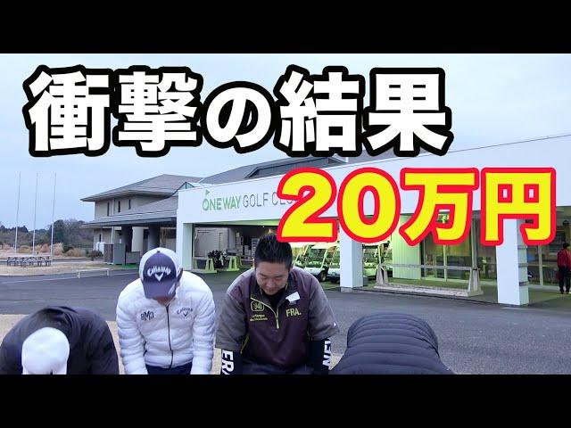 【最終回】賞金20万円は誰の手に! 【最高賞金額更新】第7回Sho-Time Cup 完結編 18H