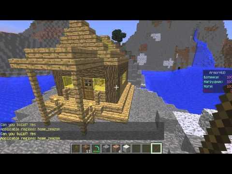 Как приватить территории в minecraft | Приват дома ...