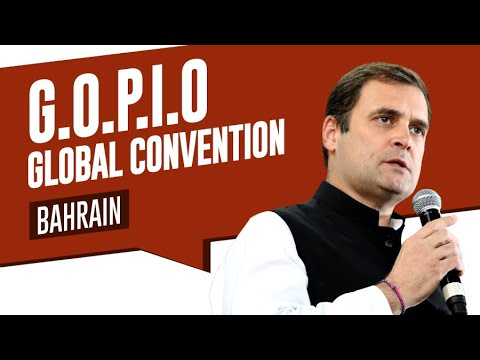 Congress President Rahul Gandhi at the GOPIO Global Convention in Bahrain | Interaction and Q&A
