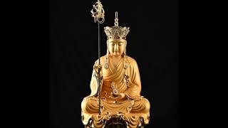 南無地藏王菩薩 聖號 (演奏版) - 六聖報恩禪樂