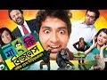 Monkey Bizness | Telefilm | Sabila Bilkis Noor | Tamim Mridha | Shabnam Faria