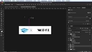 Создаем дизайн окна Авторизация для сайта Фотошоп-мастер