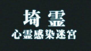 【出演者】璃乃 佐々木麻里 田中菜々 音羽紀香 大知めぐみ 萩野梨奈 望...