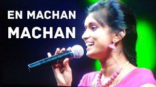 En Machan Machan Aasa Machane Video Song!! Rajalakshmi!! Super Singer...🧡