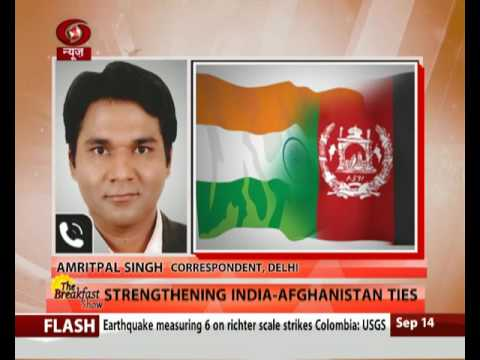Afghan President on a 2-day visit to India from today
