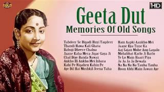Memories Of Geeta Dutt - Old Songs Jukebox - HD - B&W