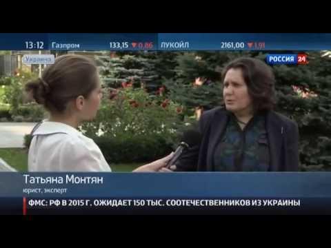 Утюг-TV