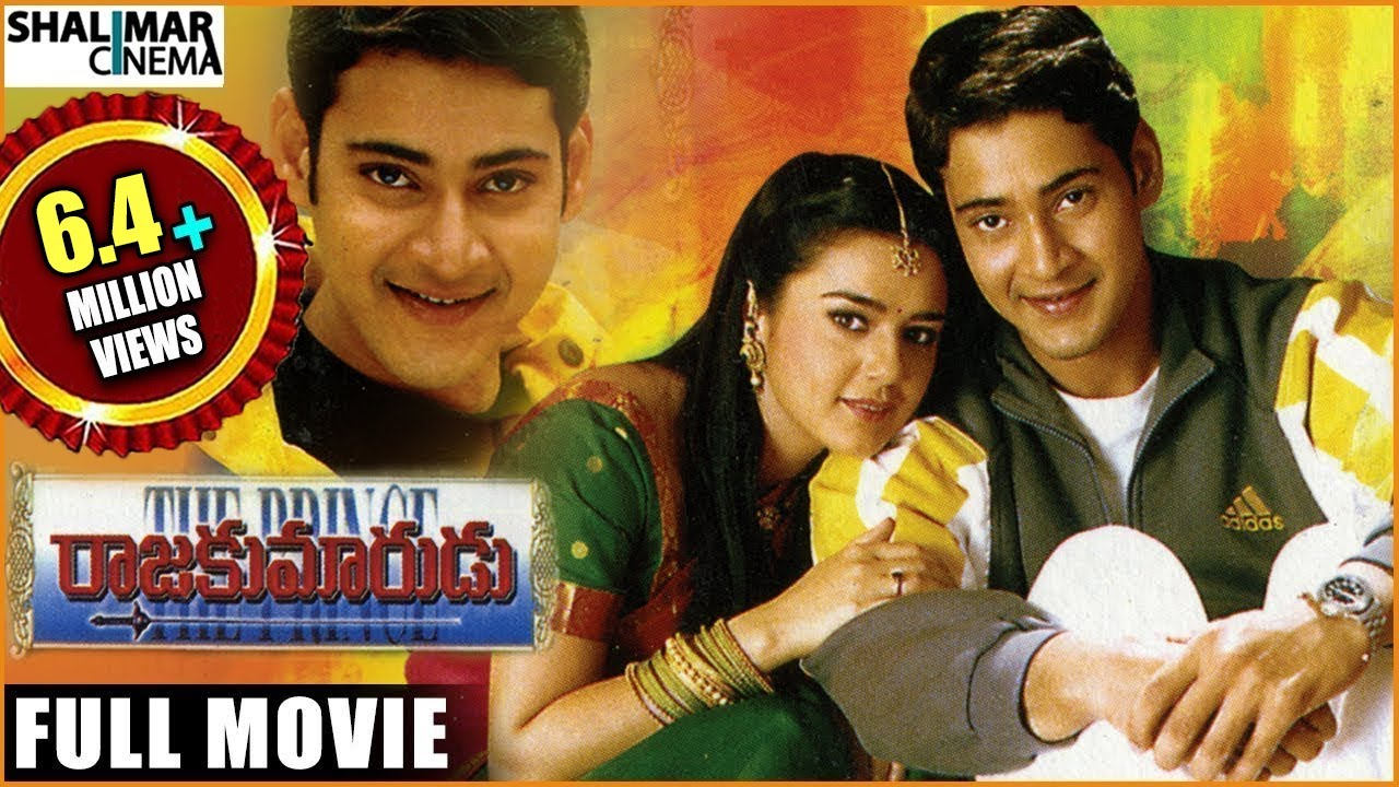 Raja Kumarudu Full Length Telugu Movie    Mahesh Babu , Preity Zinta