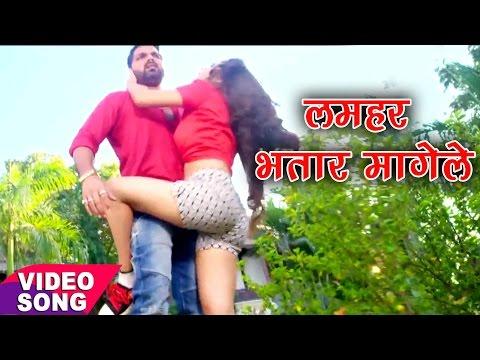 Luliya Ka Mangele - लमहर भतार मांगेले - Pawan Singh - SATYA - Bhojpuri Hit Songs 2017 new