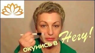 Как сделать маску для лица в домашних условиях. СПА массаж в Уфе