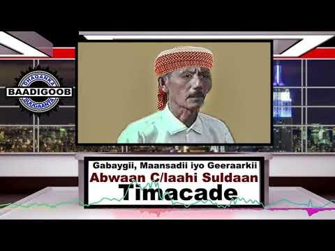 Gabayadii Cabdillaahi Suldaan Timacade oo dhamaystiran (Qaybta 1aad) Full:HD thumbnail