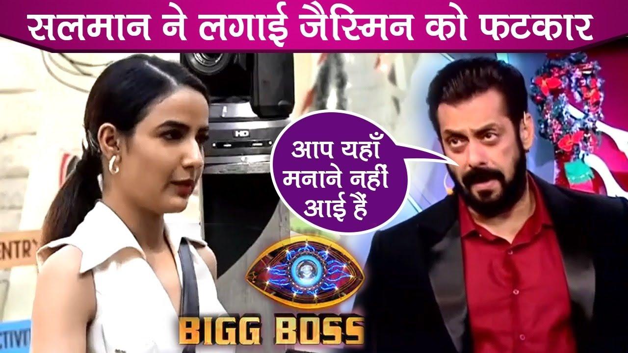 Download Bigg Boss 14 Weekend Ka Vaar: Salman Khan Angry Reaction On Jasmin Bhasin   BB 14