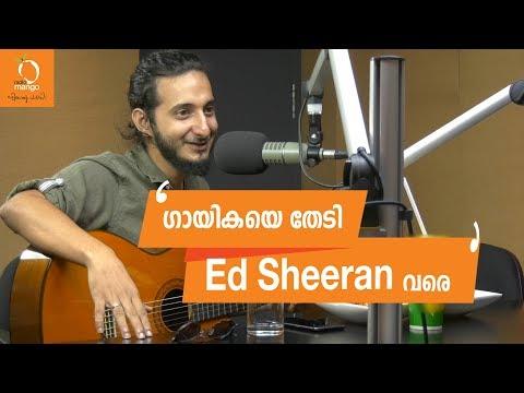 വെനീസിന്റെ വൈബിൽ'ചിരാതുകൾ'Sushin Shyam| Interview | Spotlight | Radio Mango