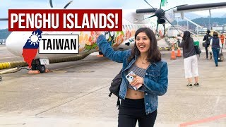 Best Summer Destination of Taiwan! Penghu Islands | Tanya Khanijow {subtitles available}