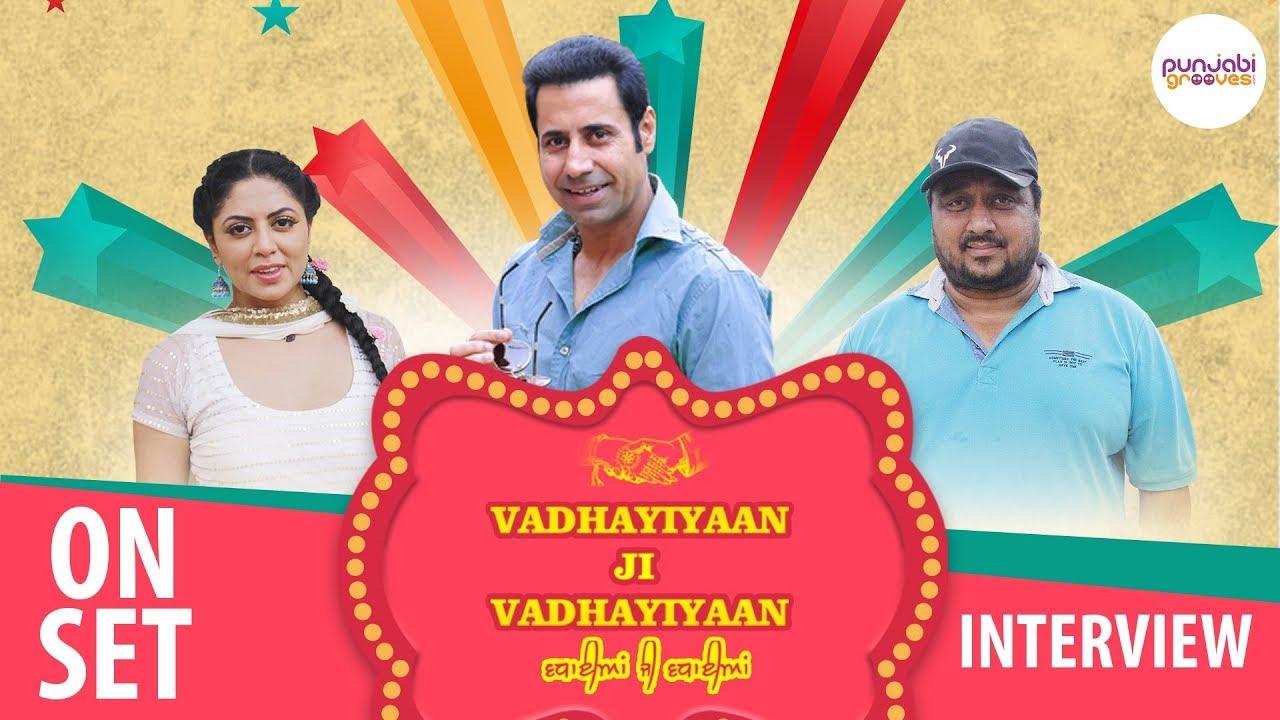Vadhayiyaan Ji Vadhayiyaan  | Binnu Dhillon | Full Movie Promotion  Coverage
