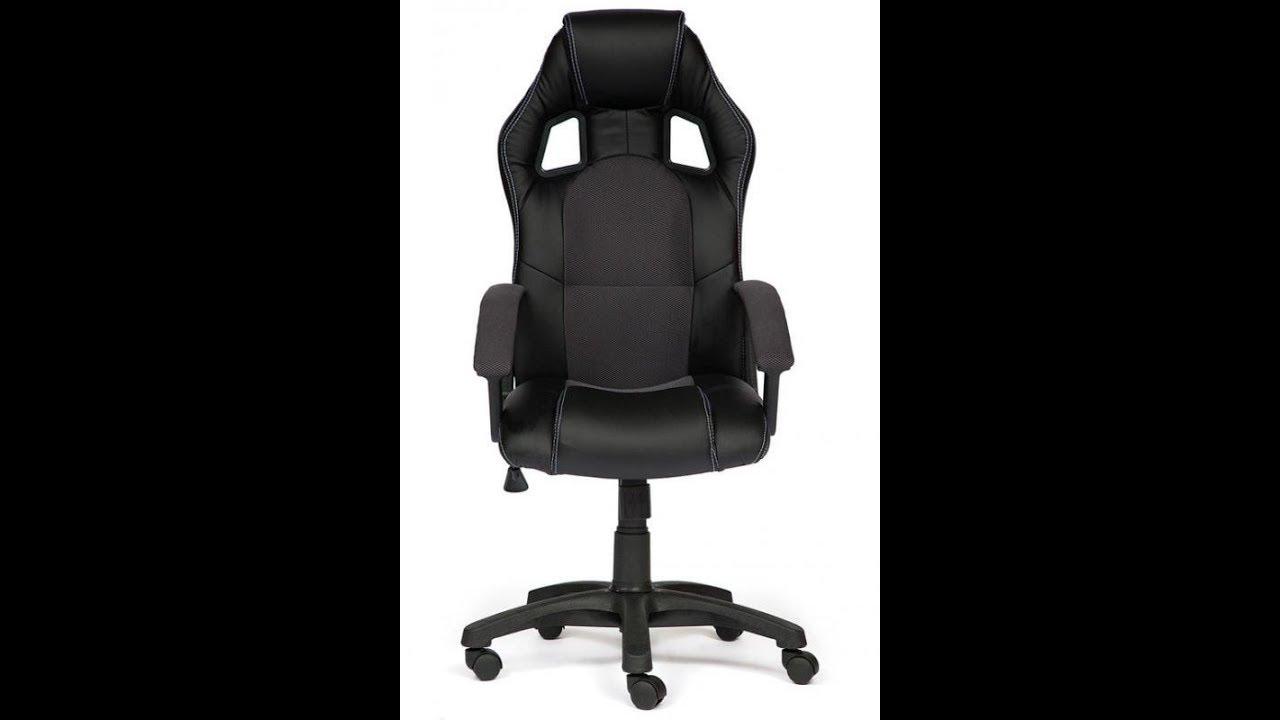 Удобное рабочее кресло означает, что вы можете сосредоточиться на работе, не отвлекаясь на боль в спине. У наших вращающихся кресел множество полезных функций – подлокотники, регулировка высоты, регулировка наклона сиденья – вам понравится. В ассортименте кресла различных стилей,