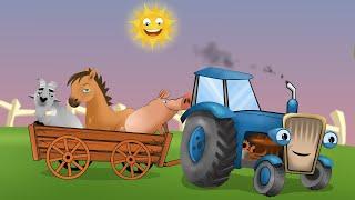 Тракторець молодець, везе тваринок на ферму спати. Колискова для найменших.