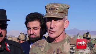 US General Praises Performance Of Afghan Special Forces