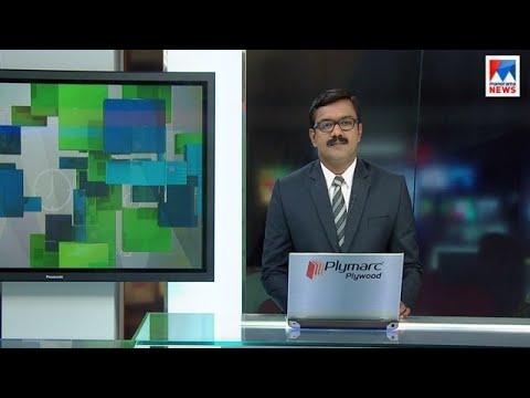 പ്രഭാത വാർത്ത | 8 A M News | News Anchor - Priji Joseph | February 17, 2018