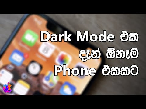 dark-mode-for-every-iphone