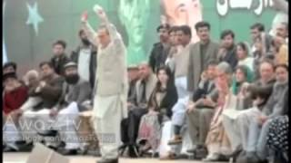 Ro Imran Ro   PMLN social media's new song against PTI & Imran Khan   Tune pk