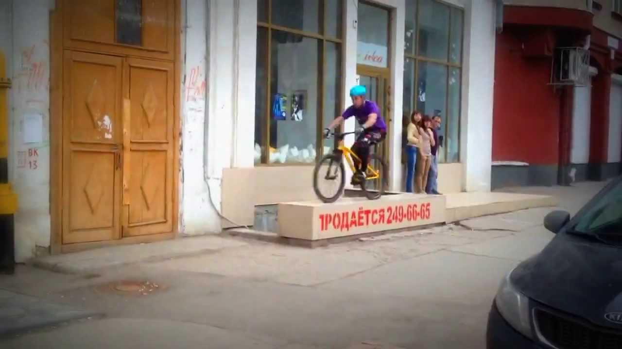 Велосипеды для стрита и дерта 2016 с Антоном Степановым - YouTube