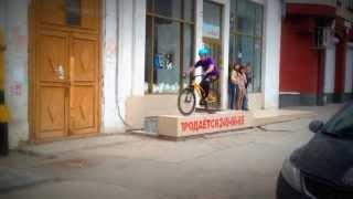 Kirill Sinev  Season 2013 MTB Street. трюки на велосипеде
