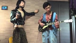 ボーカル:西園寺流星群 ギター:アート・ガーファンクル.