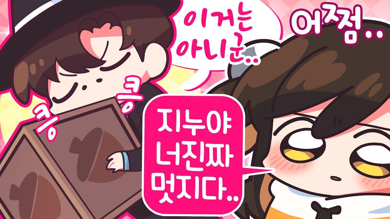 【 탬탬버린 】 - 와 도토리 탐지견 김진우... 진짜 멋지다